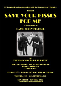 Website -Kisses Poster